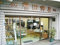 銀閣寺店 外観